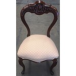 Mid-Victorian Mahogany Dining Chairs - Lot of 4